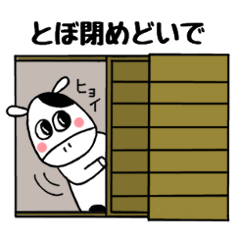 [LINEスタンプ] 愛ある茨城弁3