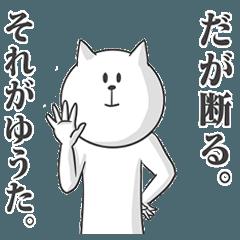 【ゆうた】専用特別スタンプ