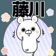 藤川の元気な敬語入り名前スタンプ(40個入)