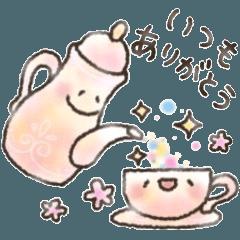 [LINEスタンプ] ❤️誰でも使える毎日スタンプ【気遣い】❤️ (1)