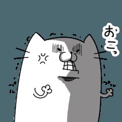 気軽に使える猫スタンプ