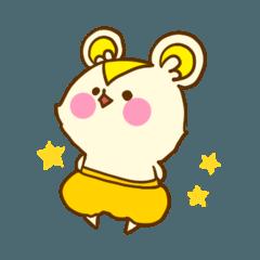 黄ねずみのちゅんいち(日常編)