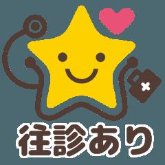 ひかりちゃん(千葉中央ひかりクリニック)