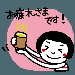 ミコちゃん敬語スタンプ