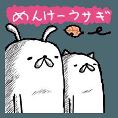 [LINEスタンプ] めんけ~うさぎスペシャルエディション