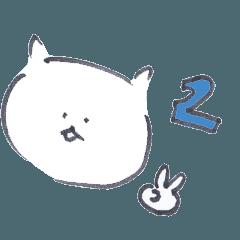 [LINEスタンプ] たぬぬの日常2