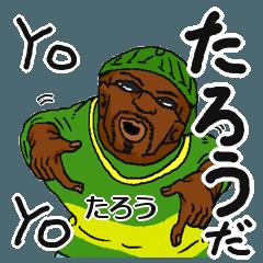 【たろう/タロウ】専用名前スタンプだYO!
