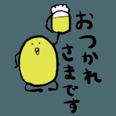 [LINEスタンプ] ぴよ吉さん。日常編