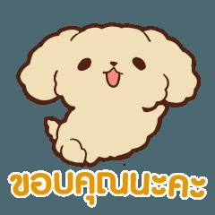 [LINEスタンプ] 犬 : 感謝の毎日 タイ語