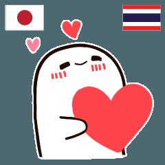 [LINEスタンプ] 丸マコト : 大切な毎日 日本語タイ語