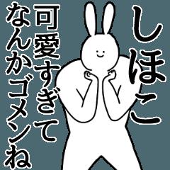 しほこ◎専用/シュール/名前スタンプ