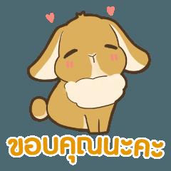 ウサギ : 感謝の毎日 タイ語