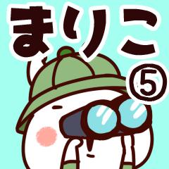 【まりこ】専用5