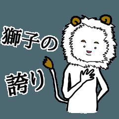埼玉の野球スタンプ