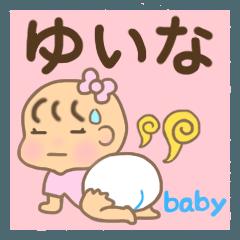 [LINEスタンプ] ゆいなちゃん(赤ちゃん)専用のスタンプ