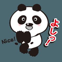 パンダの愛愛スタンプVer.1