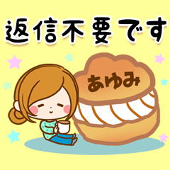 ♦あゆみ専用スタンプ♦②大人かわいい
