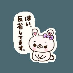 うさちーの日常会話(その1)