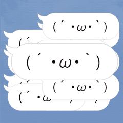 【遠藤専用】連投で返事するスタンプ
