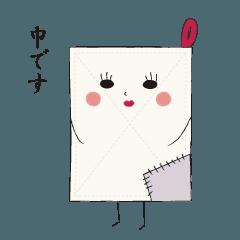 [LINEスタンプ] 雑巾の巾ちゃん