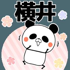 横井の元気な敬語入り名前スタンプ(40個入)