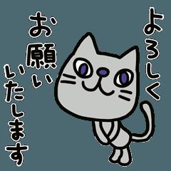 ネコニャンデス4(敬語編)