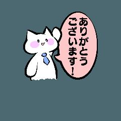 [LINEスタンプ] 後輩にゃんこ