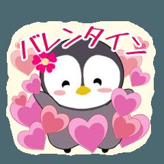 ペンペンのメッセージ~恋愛会話(でか文字)