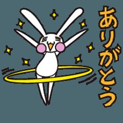 ウサギ将軍の普段から使えるスタンプ