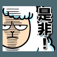 [LINEスタンプ] CPU(しーぷ)くん
