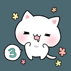 [LINEスタンプ] ゆるゆる猫スタンプ3