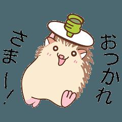 [LINEスタンプ] ハイテンションハリネズミ