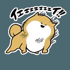 [LINEスタンプ] 太ったしばちゃん