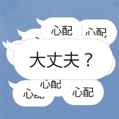 【青木専用】連投で返事するスタンプ