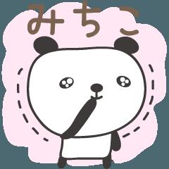 みちこさんパンダ panda for Michiko