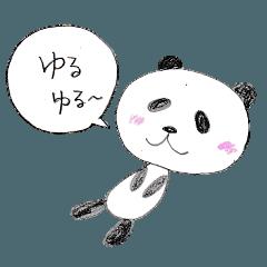 [LINEスタンプ] パンダのダジャレでごあいさつ (1)