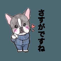 フレブル会社員編