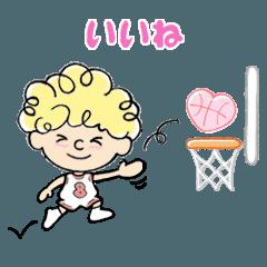 シュート君!バスケ大好き!2