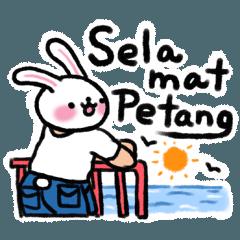 マレーシアのうさぎスタンプ