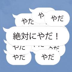 【福田専用】連投で返事するスタンプ
