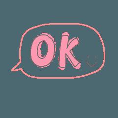 手書き文字のゆるスタンプ(基本002)