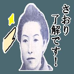 【実写】サオリ100%