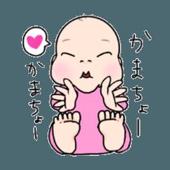3-5ヶ月の赤ちゃんスタンプ