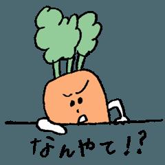 おやおやさい 関西弁!2
