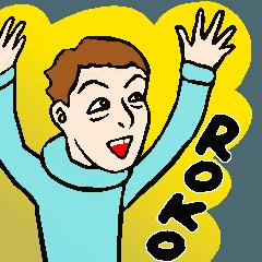 [LINEスタンプ] ロコさん