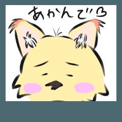 [LINEスタンプ] お〜い、ぷっぴー♪