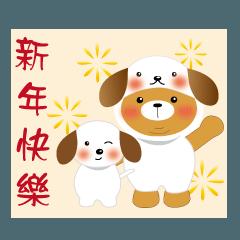 Bobby Bear - Happy New Year 2018
