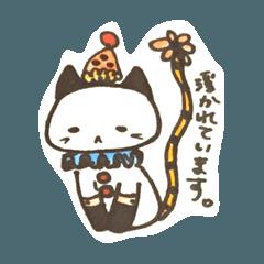 [LINEスタンプ] こんな猫が飼いたい。