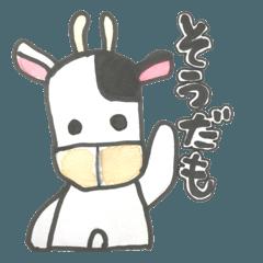 [LINEスタンプ] 牛のティッシュカバー物語