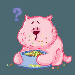 [LINEスタンプ] Lovely Pinku